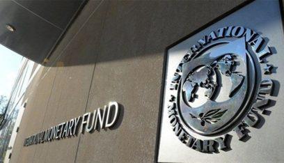 صندوق النقد لن يساعد لبنان لمواجهة كورونا
