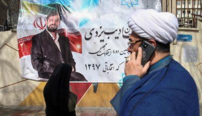 إنتهاء عمليات التصويت رسميًا في الانتخابات الايرانية