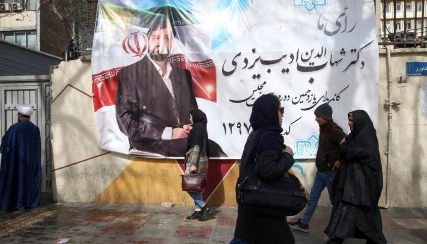 """مسؤول إيراني مصاب بفيروس """"كورونا"""""""
