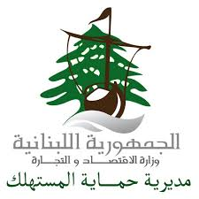 وزارة الاقتصاد تسطّر 9 محاضر ضبط بحق صيدليات وشركات أدوية مخالفة