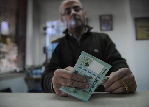 الازمة النقدية وأسبابها ابتداءً من العام 2015