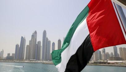 الإمارات تدعو إيران لاحترام القانون الدولي