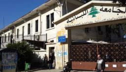 متعاقدو اللبنانية: للاسراع بإقرار ملف التفرغ