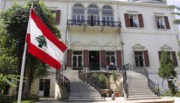 المدير التنفيذي لصندوق النقد الدولي: زيارتي لبنان كانت موفقة ونتائجها جيدة