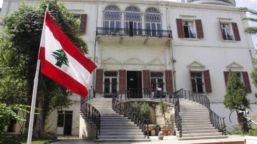 الخارجية اللبنانية أحالت تقريراً لهيئة البحوث العلميّة إلى الأمم المتحدّة بقضية تسرّب مواد نفطيّة من جهة فلسطين المحتلّة