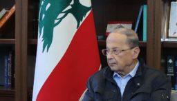 الرئيس عون ترأس اجتماعاَ مالياَ لبحث سير المفاوضات مع صندوق النقد الدولي