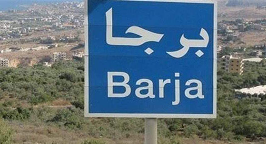 بلدية برجا: التحضيرات جارية لنقل الإصابات وعزلها في مكان خاص لحجرها