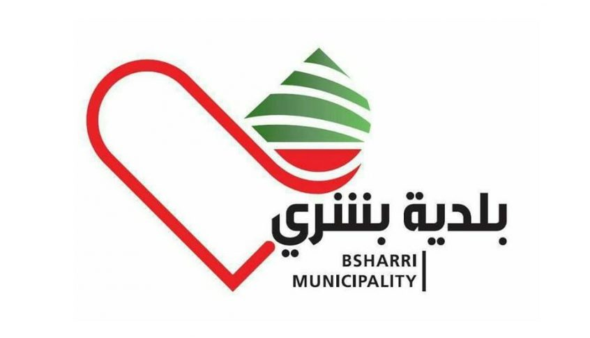 بلدية بشري: لعدم رمي الكمامات والقفازات على الطرق
