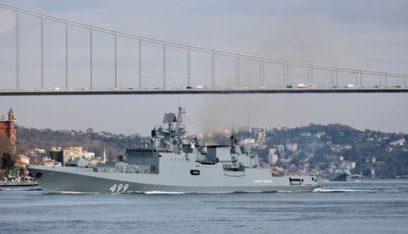 الاعلام الاسرائيلي: إستهداف السفينة تم بصاروخ أطلق من سفينة أو مسيرة ولا إصابات