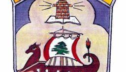 حرس بيروت يوقف سوريا مطلوبا من القوى الامنية في الحمراء اللبان