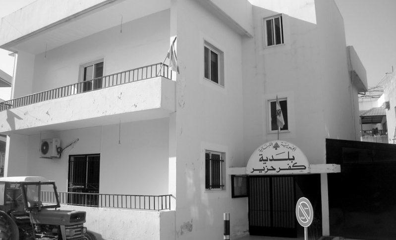 بلدية كفرحزير: فحوص الـPCR لعائلة المصابين سلبية