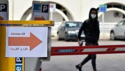 تقرير مستشفى الحريري: شفاء 3 مصابين و68 إصابة 4 بوضع حرج