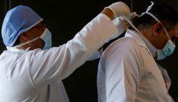 غرفة ادارة الكوارث تنشر تقريرها اليومي حول وباء كورونا…