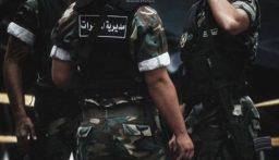الجيش أوقف سوريين أثناء محاولتهما فتح خزنة مسروقة قرب نهر بصرما