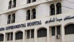 ولادة قيصرية ناجحة لمصابة بكورونا في مستشفى صيدا الحكومي