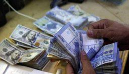 سعرٌ مرن للدولار ابتداء من الأربعاء