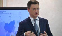مباحثات بين وزيري الطاقة الأميركي والروسي بشأن تراجع أسعار النفط العالمية