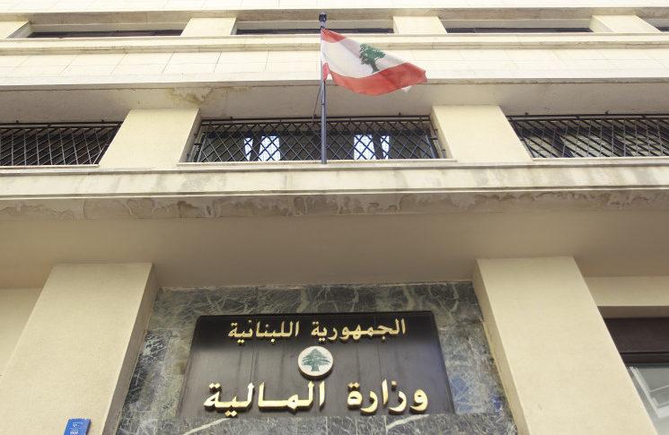 وزارة المال: المناقشات مع صندوق النقد الدولي تستكمل مطلع الأسبوع المقبل