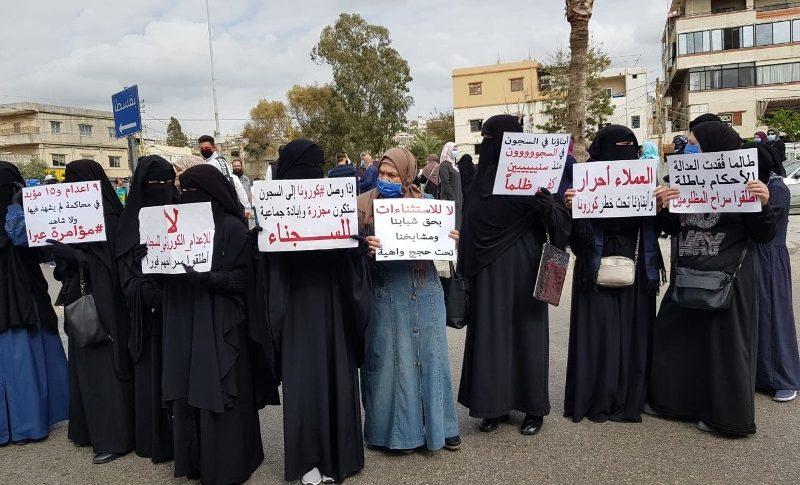 اعتصام لأهالي موقوفي عبرا للمطالبة بالعفو العام