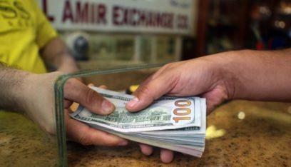 بعد ملامسته الـ2800 ليرة.. انخفاض في سعر صرف الدولار!