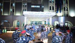 بالصور: مجموعة من قوى الأمن الداخلي أدّت التحية تقديراً وإجلالاً للجهاز الطبي اللبناني
