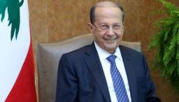 الرئيس عون دعا أعضاء مجموعة الدعم الدولية من أجل لبنان للاجتماع يوم الاثنين