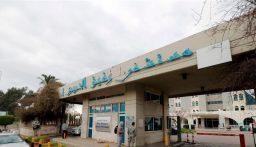 مستشفى الحريري: 10 اصابات و11 حالة مشتبه باصابتها وحالتان حرجتان