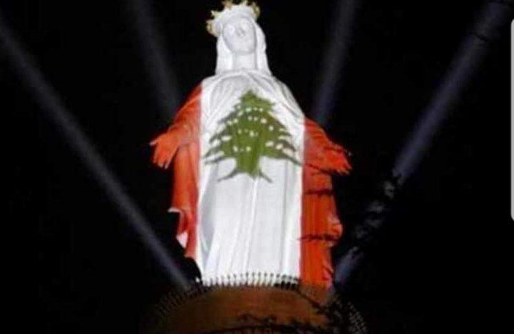 بالفيديو: اضاءة تمثال سيّدة لبنان في حريصا بالعلم اللبناني