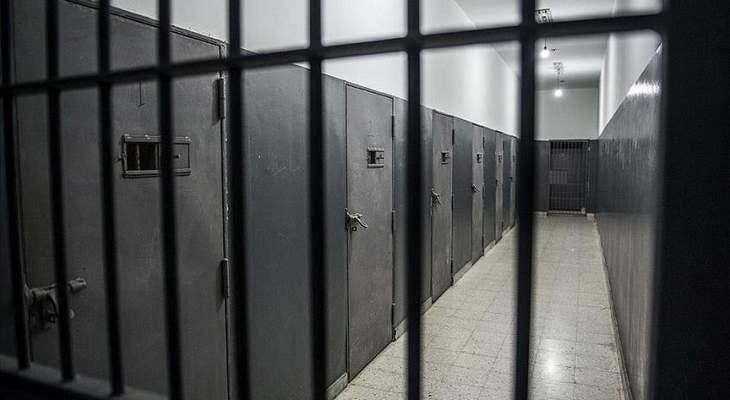 اصابة سجينين في سجن زحلة للرجال جراء إشكال وتضارب