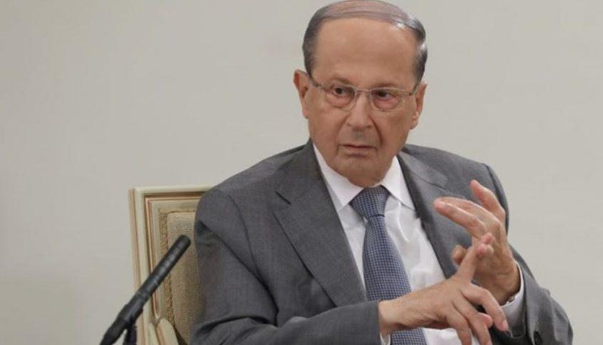 الرئيس عون: لا شيء يعزي من فقد قريب أو عزيز الا محاسبة المرتكبين والشعب اللبناني يعرفني بالحرب والسلم ولا شيء يمنعني من قول الحقيقة