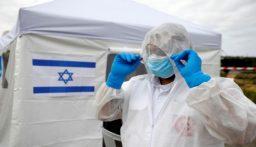 الصحة الإسرائيلية تعلن ارتفاع عدد الوفيات بفيروس كورونا إلى 65 والإصابات إلى 9248