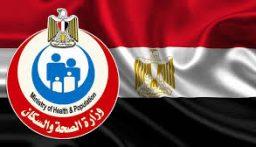 الصحة المصرية: مصر سجلت 1322 مصابا بفيروس كورونا حتى الآن