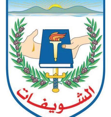 مناشدة من بلدية الشويفات لوزير الصحة لوضع حد لتعديات طبيبة القضاء