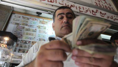 دولار الصرافين لا يزال ثابتاً بين الـ3850 ليرة والـ..