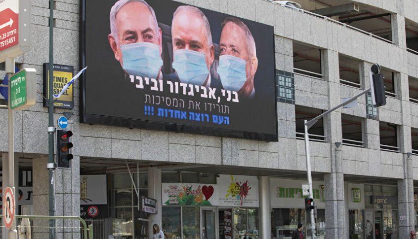 حظر الرحلات الجوية للحد من انتشار كورونا في إسرائيل