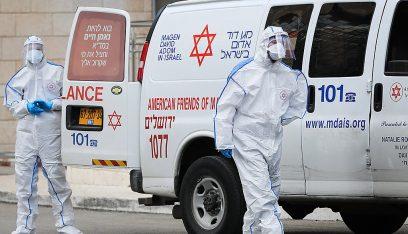 """وفيات كورونا في """"إسرائيل"""" تقترب من 600"""