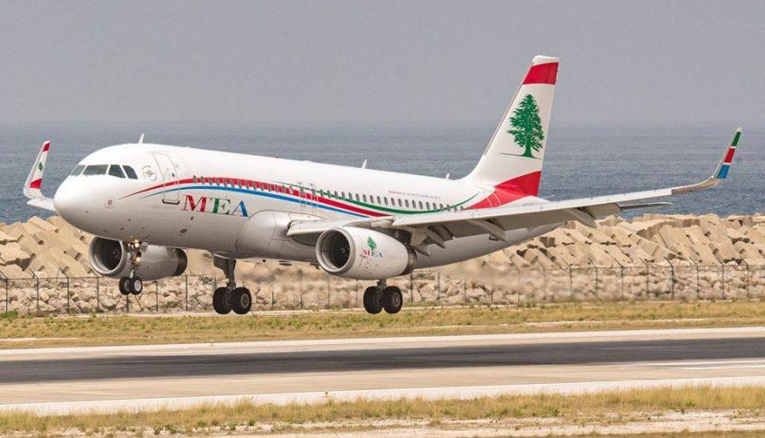وزارة الصحة تنشر نتائج رحلات وصلت إلى بيروت في 21 الجاري