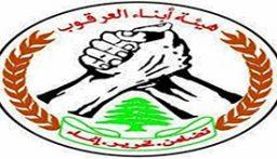 هيئة العرقوب: لتشغيل مستشفى الشيخ خليفة في شبعا