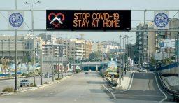 كم إصابة بفيروس كورونا سجلت اليوم في لبنان؟