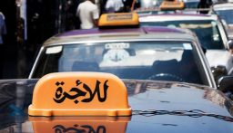 وزارة الاشغال اودعت الجهات المعنية لوائح لدعم العاملين في قطاعات النقل