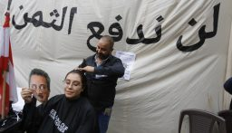 مساوئ الخطّة الماليّة: بقاء الدين بالدولار وخصخصة لإرضاء صندوق النقد (محمد وهبة-الاخبار)
