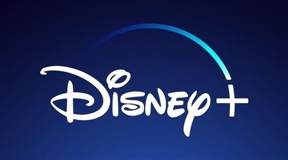 """""""ديزني بلس"""" تتخطى عتبة 50 مليون مشترك حول العالم"""
