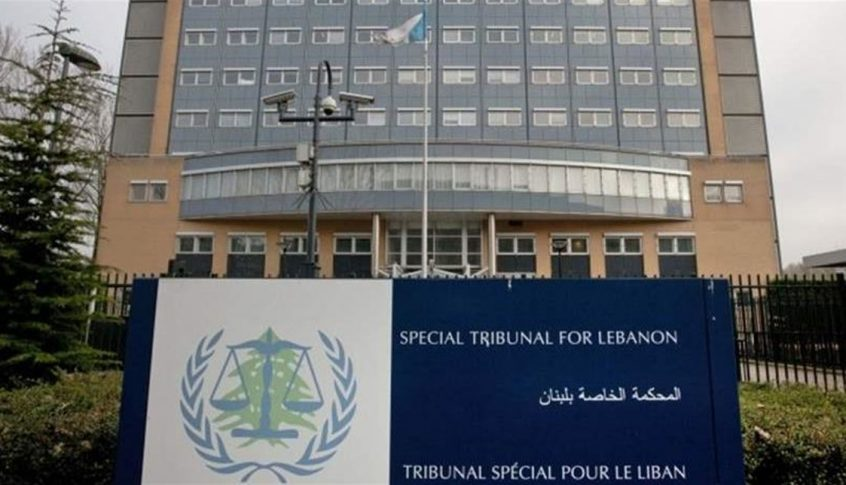 الجلسة التمهيدية الثانية في قضية عياش اليوم