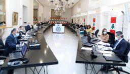 الرئيس عون شدد في مستهل الجلسة على ضرورة الاسراع في انجاز الخطة الاقتصادية المالية