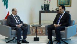 الرئيس عون يلتقي دياب تمهيداً للاجتماع الأمني الذي يعقد في قصر بعبدا