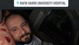 طبيب في مستشفى الحريري بعد نشره صورة وهو نائم في سيارته: فُسّرت لدى البعض بطريقة أخرى…