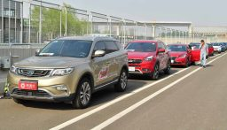 مبيعات السيارات في الصين تهوي 43.3 بالمئة!
