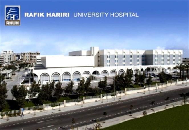 مستشفى الحريري: 13 اصابة و 8 حالات مشتبه باصابتها وحالة واحدة حرجة