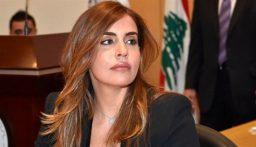 مستشارة حاكم مصرف لبنان تنفي تقاضيها بدلا ماديا لقاء مسؤولياتها الجديدة