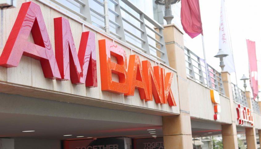 بنك الموارد يحذّر من التطاول على فروع المصرف وادارته وموظفيه